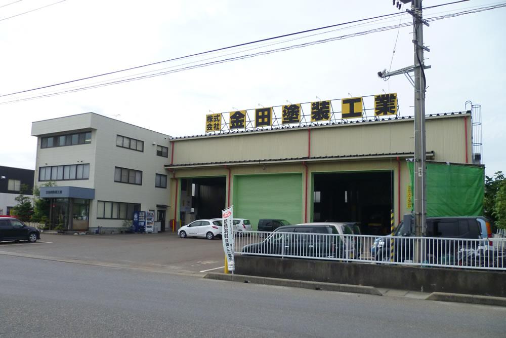 豊栄第一工場