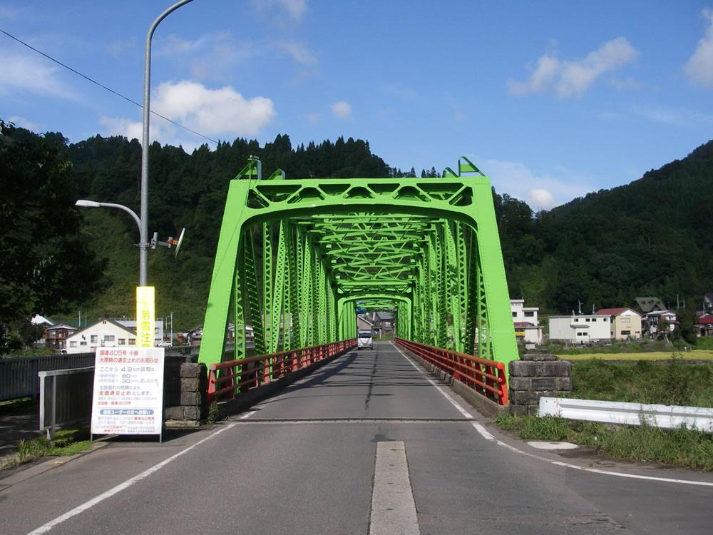 橋梁(ブラスト・重防食塗装)